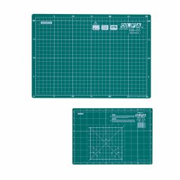 CM-A4 - Craft Mat 300 x 210mm/12 x 8""